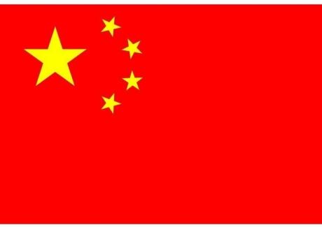 drapeau-de-la-republique-populaire-de-chine