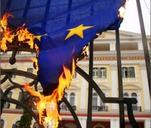 EU UE Europe Union Européenne Flag Drapeau
