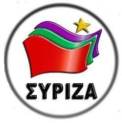 syriza-grece